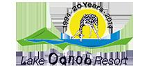 Oanob Nature Trail